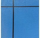 河南外墙真石漆,天然真石漆价格,厂家大量批发