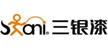 上海三银涂料科技股份有限公司