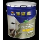油漆驰名商标 宝莹乳胶漆代理招商加盟