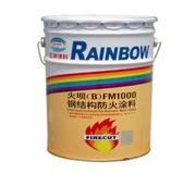 虹牌涂料钢结构防锈防火防腐涂料