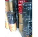 回收染料 颜料 油漆 树脂 助剂