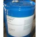 供应Z6011道康宁氨基偶联剂
