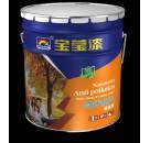 净味乳胶漆品牌 宝莹油漆生产厂家直招代理