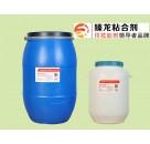 涂料印花增稠剂分散染料增稠剂厂家直销