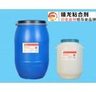 分散增稠剂剂厂家直销,量大从优。