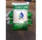 厂家大量供应涂料原料预糊化淀粉 腻子粉