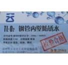 TL-A2镀锌板常温灰膜磷化液