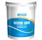 广西防水涂料厂家直销赛丽防水砂浆批发广西防水砂浆招商