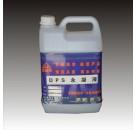DPS永凝液报价、DPS永凝液使用方法