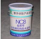 西子防火涂料,杭州西子超薄型钢结构防火涂料