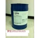 KH-560硅烷偶联剂涂料密着剂胶黏剂