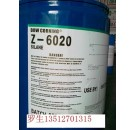 KH-792硅烷偶联剂涂料密着剂胶黏剂