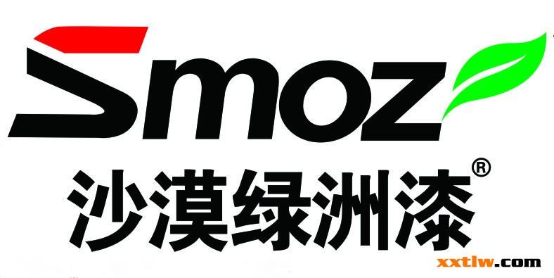 logo logo 标志 设计 矢量 矢量图 素材 图标 788_395