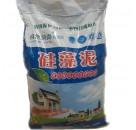 扬州硅藻泥,自然风尚硅藻泥,艺术涂料,替代乳胶漆壁纸