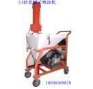 S1腻子喷涂机,水泥砂浆喷涂机