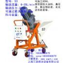 S3薄型/厚型钢结构防火涂料喷涂机