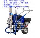 GH833腻子喷涂机、防水涂料喷涂机、高压无气喷涂机