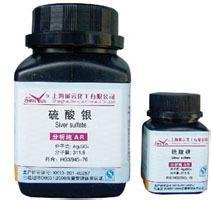 硫酸银回收硫酸银