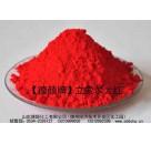 立索尔大红   水性墨、文教用品用