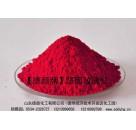 3193坚固玫瑰红  涂料印花色浆、橡胶用