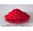 3160立索尔宝红BK    油墨、聚录乙烯塑料用
