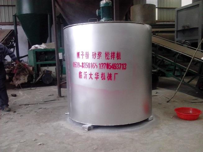 水性化工不锈钢搅拌器期待超越超越自我
