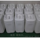 氟化液氟碳溶剂稀释剂DA-301