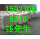 改性高氯化聚乙烯树脂,高氯化聚乙烯树脂