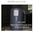 MMA接枝型氯丁胶乳持粘性强GFL-890