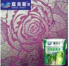 【免费加盟】4D嘉美斯肌理漆 艺术肌理壁膜 纹理清晰可水洗