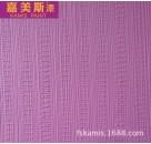 免费加盟代理嘉美斯艺术肌理壁膜漆 艺术漆 液体壁纸 高仿墙纸