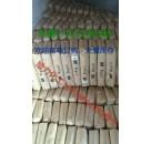 代理销售东曹E-1011消光粉哑粉UV涂料油漆哑光漆