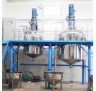 供应乳胶漆真石漆涂料生产设备—NM-C2型