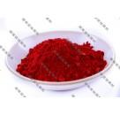 供应无机颜料镉红 红色颜料——迎旭颜料厂家