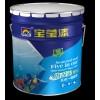 代理工程专用油漆-品牌乳胶漆招商-合作加盟宝莹漆