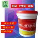 蜀傲K11柔性防水涂料(通用型)