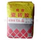 蜀傲瓷砖胶 TA-2(超强型)