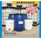 高牢度水性印花胶粘剂固浆手感好厂家直销提髙耐摩擦和耐水洗牢度