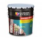 晴雨全天耐候外墙漆代理加盟十大水漆品牌欧米嘉
