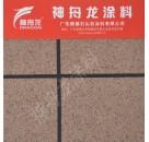 云南岩片漆厂家 SZL-6069岩片漆 岩片真石漆