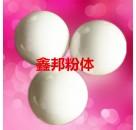 氧化锆球-陶瓷球-氧化铝球-砂磨机锆球-球磨机磨珠