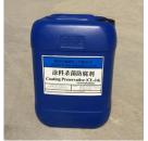 涂料防腐剂 涂料防臭剂 涂料杀菌剂 涂料防霉剂厂家