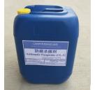 水性涂料防腐剂-水性涂料杀菌剂