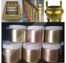 山海厂家直销铁艺喷涂专用超细超闪铜金粉