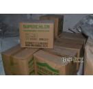 氯化聚丙烯PP803