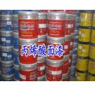苏州回收库存过期油漆及原料15031049264
