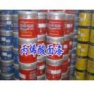 昆山回收库存过期油漆及原料15031049264