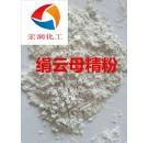 厂家供应湿法绢云母粉