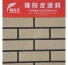 仿砖质感拉毛 外墙质感漆