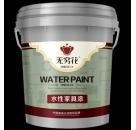 无穷花密度板专用水性白色底漆